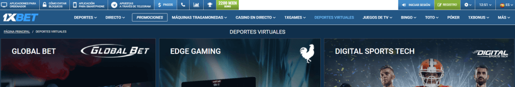 Deportes Virtuales 1xbet