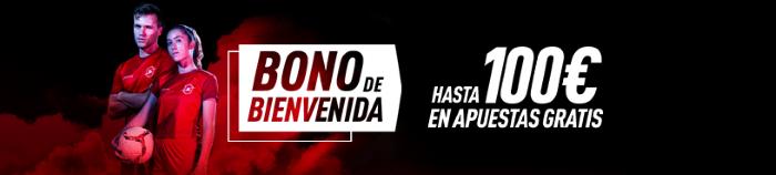 Sportium Bono de Deportes